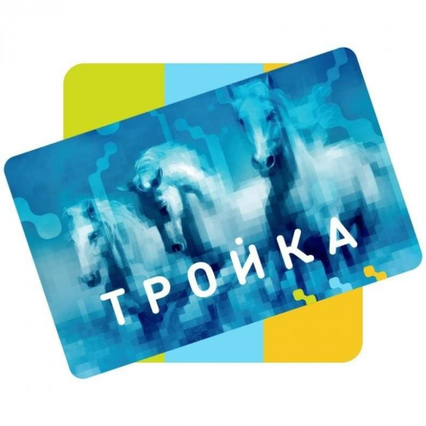 Troika Graphic Design